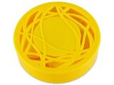 Alensa.ee - Kontaktläätsed - Peegliga läätsekonteiner - kollane ornament